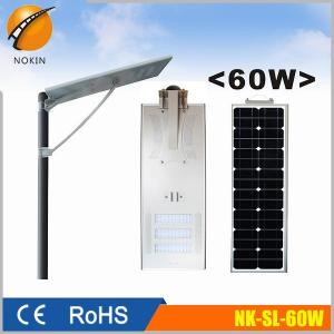 China All In One Solar Street Light, All In One Solar Street Light suppliers, All In One Solar Street Light factory on sale
