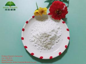 China L-Carnosine Bulk Raw Materials , Healthy Food Additives CAS 305-84-0 on sale