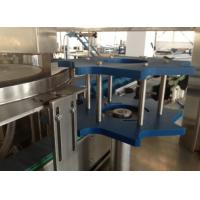 China High Capacity Fully Automatic Water Filling Machine 4200mm * 1550mm * 21400mm on sale