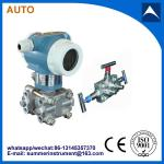 Differential Pressure Transmitter With 4-20mA Output Used For Sugar Mills