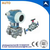 China Water Oil Differential Pressure Level Transmitter 4-20ma HART Protocol on sale