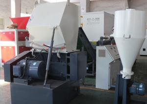 China Small Plastic Recycling Machine , Multifuctional Pvc Scrap Grinding Machine on sale