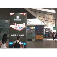Clear Vivid Image P4 LED Screen Panel / Outdoor Led Video Wall Anti - Corrosion
