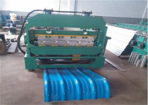 China Galvanized Arch Roof Sheet Bending Machine Hydraulic Low Energy Consumption on sale