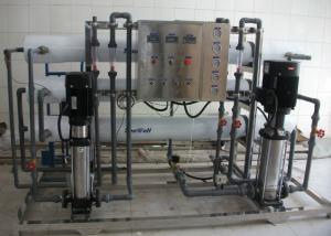 China High Efficiency RO Water Purifier Plant For Drinking Water / Pure Water on sale