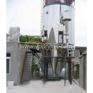 China LPG series centrifugal spray dryer on sale