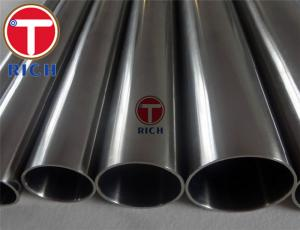 China Ferritic / Austenitic Duplex Stainless Steel Tube Astm A789 For Heat Exchangers on sale