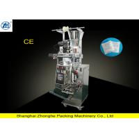Auto Packaging Machine Desiccant  Agents/Seeds Granule Filling Equipment