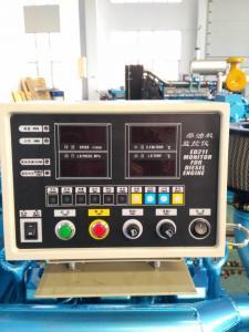 Quality 64KW / 80KVA 1500rpm Water Cooling Marine Diesel Generator Deutz Generator Set for sale