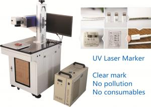 China Glass / Metal / Plastic UV Laser Engraving Machine on sale