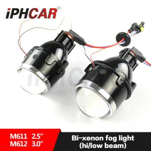 China Car / Motorcycle Lens High Low Beam Hid Fog Lamp Projector H11 Xenon Bulb Projector Lampe For Car on sale