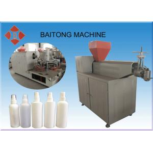 China Multifunctional Screw Cylinder Plastic Extrusion Machine For Pp Pe Hdpe Bottles on sale