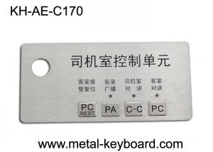 China Custom Stainless Steel Panel rugged keypad For Intelligent Parking System on sale