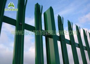 China Hot Dipped Galvanized Metal Palisade Fencing D Section For Telecom Tower on sale