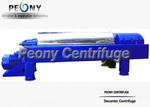 Quality Acier inoxydable centrifugeuse de décanteur de séparation d'huile de poisson 3 for sale