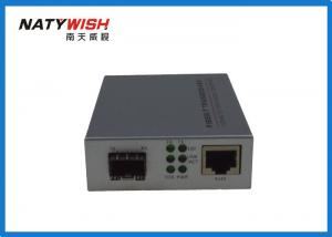 China Stable Performance Fiber Media Converter , 10 / 100M SFP Media Converter With One SFP GE Slot on sale