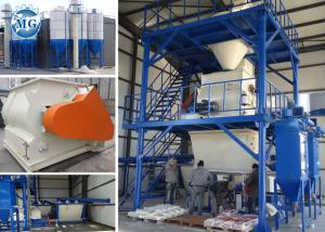 China Cement Tile Adhesive Machine Tower Type With Automatic Packing Function on sale