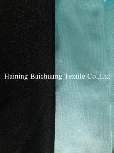 China shiny polyester spandex fabric for swimwear.sportswear.underwear and cyclingwear on sale