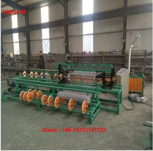 China China most Advanced Chain Link Fence Weaving Machine with Fair Price on sale
