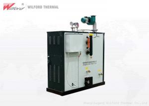 China Energy Saving Small Biomass Pellet Steam Boiler Full Combustion Strong Usability on sale
