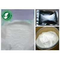 China Pain Killer Benzocaine Local Anasthetic Powder 94-09-7 Ethyl 4- Aminobenzoate on sale