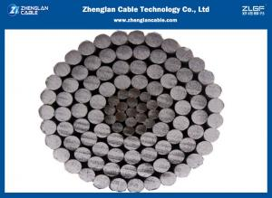 China ACSR Bare Conductor Overhead Line Conductor ASTM B232 / B232M Turkey Dotterel on sale