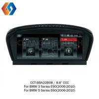 China All in one 8.8 RK PX3 Android Car Radio dashboard replacement For BMW 5 Series E60(2005-2010) Original CCC System on sale