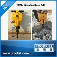 Yn27j Gasoline-Powered Hammer for Driliing Rocks