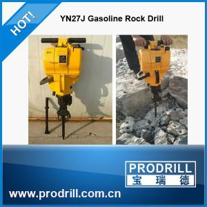 China Yn27j handheld internal combustion rock drill for stone quarrying on sale