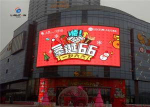 China Advertising board Outdoor Full Color LED Display P10 320*160mm panel Made in China wholesale