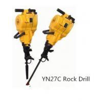 YN27/YN27C portable rock drill  YN27 YN27C Gasoline Rock Drill