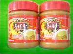 Manteiga de amendoim cremosa do bom preço da fonte