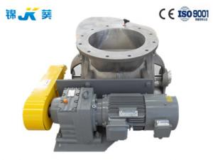 China High Speed Industrial Rotary Vane Valve Positive Pressure Conveying on sale