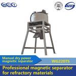 Durable Dry Drum Magnetic Separator Magnetic Separation Equipment For Hematite Iron Ore