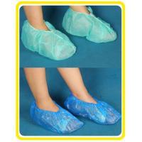 medical supply Over Shoe medical uniform Over Shoe nurse uniform Over Shoe nurse uniforms