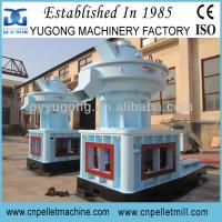 Model LGX-900 Double Layer Rind Dies Wood Pellet Machine