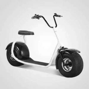 China 2016 o trotinette bonde da roda a mais elegante de Citycoco 2, motocicleta elétrica adulta on sale