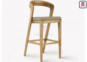 China High Stool with Footrest for restaurant bar use, solid wood leather seat high chair on sale
