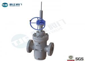 China Cast Steel Industrial Gate Valve , API-6D Pipeline Slab Gate Valve 3 - 24 on sale