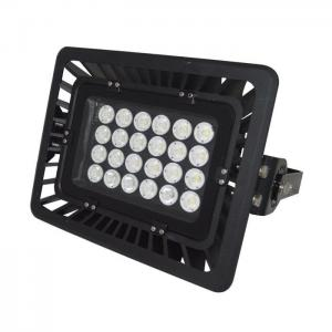 China LED Flood Lights Factory, Commercial LED Flood Lights, China High Power led Flood Light on sale