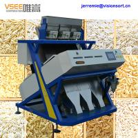 vsee 5000+pixel rice color sorter machinery CA-3, philippines , srilanka best seller