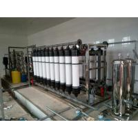 Easy Operation RO Mineral Water Plant Water Filter Plant Machine Simple Maintenance