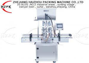 China 1000-5000ml Automatic Filling Machine Auto Food Sauce Production Line on sale