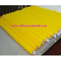 China Polyester Screen Printing Mesh on sale