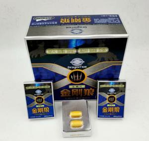 China Dragon Wolf Sex Pills Prolong Sex Time Up To 72 Hours , Powerful Male Sex Supplements on sale