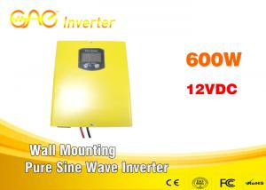 China Low frequency sine wave inverter 24v 220v dc to ac power inverter with built in battery charger on sale