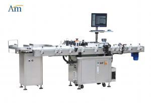 China Large Capacity Bottle Packing Line Round Bottle Labeling Equipment 1.5 Kw Power on sale