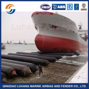 China boat airbag/ vessel launching airbag/rubber air bag on sale