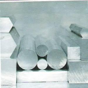China aluminum bars, aluminium rods 2017 6082 on sale