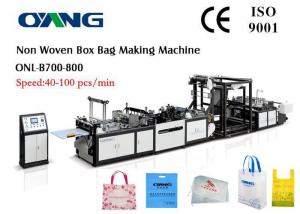 China Sac non tissé latéral automatique du contrôle pp de correction faisant la machine 40-100pcs/minute on sale
